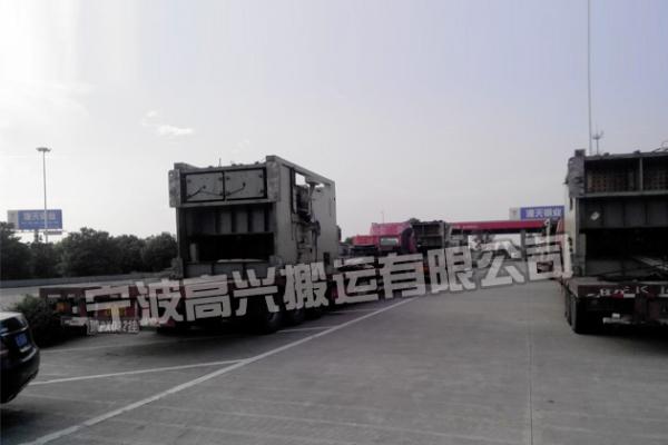 北仑运输车队